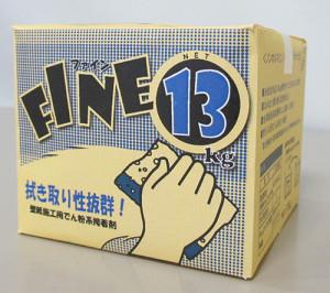 FINE13